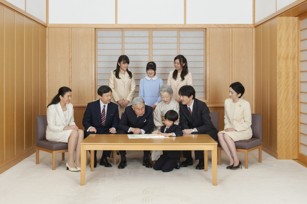 royal family japan